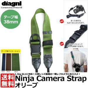 ダイアグナル ニンジャストラップ38mm オリーブ 【送料無料】 【即納】