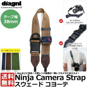 ●ワンアクションでストラップの長さを調節できる DIAGNL のカメラストラップは、これまでのカメラ...