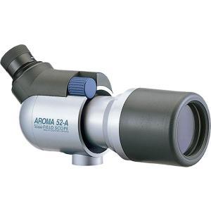 ビクセン アロマ52-A SG 接眼レンズ付フィールドスコープ|shasinyasan