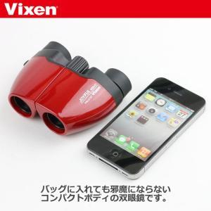 ビクセン 双眼鏡 ジョイフルMS8×21 8倍 レッド 【送料無料】【即納】|shasinyasan|02