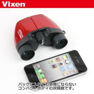 ビクセン 双眼鏡 ジョイフルMS8×21 8倍 レッド 【送料無料】【即納】|shasinyasan|03