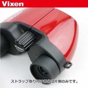 ビクセン 双眼鏡 ジョイフルMS8×21 8倍 レッド 【送料無料】【即納】|shasinyasan|05