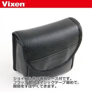 ビクセン 双眼鏡 ジョイフルMS8×21 8倍 レッド 【送料無料】【即納】|shasinyasan|06