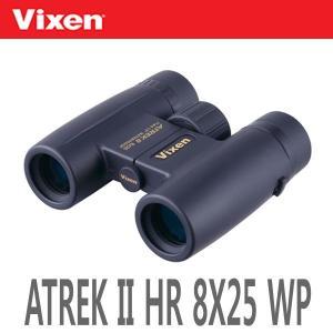 ビクセン 双眼鏡 アトレックII HR 8×25WP 【送料無料】|shasinyasan