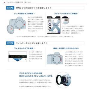 【メール便 送料無料】 マルミ光機 DHG レンズプロテクト 52mm径 レンズガード  【即納】|shasinyasan|02