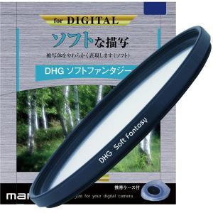 【メール便 送料無料】 マルミ光機 DHG ソフトファンタジー 62mm径 【即納】