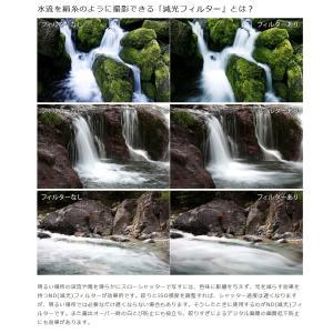 【メール便 送料無料】 マルミ光機 DHG ND8 52mm径 カメラ用レンズフィルター 【即納】|shasinyasan|02
