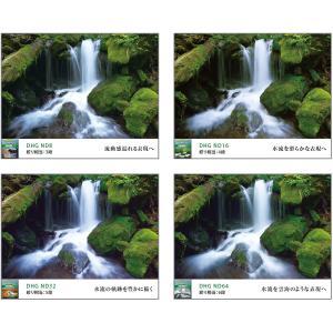 【メール便 送料無料】 マルミ光機 DHG ND8 52mm径 カメラ用レンズフィルター 【即納】|shasinyasan|03