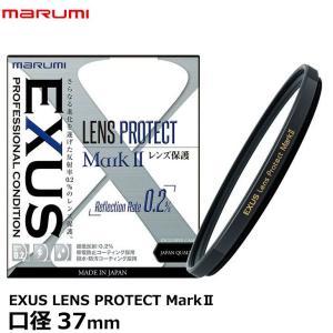 ●マルミ光機のEXUS(エグザス)レンズプロテクトMarkII(Mark2)は、従来製品の主な機能で...