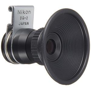 ニコン DG-2 マグニファイヤー [Nikon D5/ D...