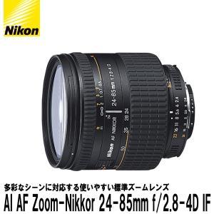 ニコン AI AF Zoom-Nikkor 24-85mm ...
