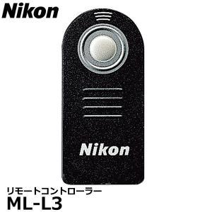 【メール便 送料無料】 ニコン ML-L3 リモートコントロ...