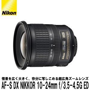 ニコン AF-S DX NIKKOR 10-24mm f/3...