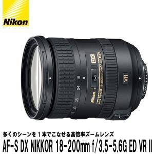 ニコン AF-S DX NIKKOR 18-200mm f/...