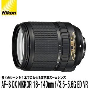 ニコン AF-S DX NIKKOR 18-140mm f/3.5-5.6G ED VR 【送料無料】|shasinyasan