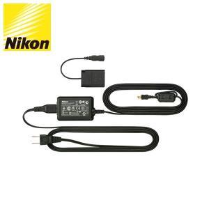 ニコン EH-67A ACアダプター [Nikon COOLPIX B700/P900/P610/P600対応]|shasinyasan