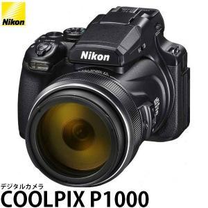 ニコン COOLPIX P1000 【送料無料】|shasinyasan