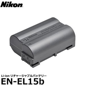 【メール便 送料無料】 ニコン EN-EL15b Li-ionリチャージャブルバッテリー 【即納】|shasinyasan