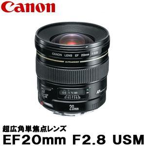 キヤノン EF20mm F2.8 USM 2509A002 [Canon EF2028U 超広角レンズ] 【送料無料】|shasinyasan