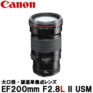 [主な適応機種] 2015年5月現在 写真屋さんドットコム調べ ●フィルムカメラ EOS-1v/ E...