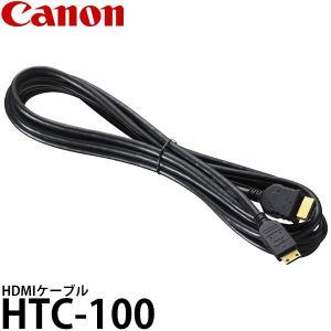 キヤノン HTC-100 HDMIケーブル [Canon EOS M10 / M3 / Kiss X80 / Kiss X8i / 8000D / 70D / 5D Mark III対応] 【送料無料】|shasinyasan