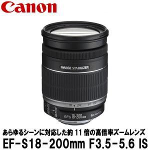キヤノン EF-S18-200mm F3.5-5.6 IS 2752B001 [Canon EF-S18-200IS 高倍率ズーム EOS 8000D対応]|shasinyasan