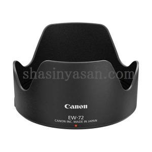キヤノン EW-72 レンズフード 5185B001 EF35mm F2 IS USM用
