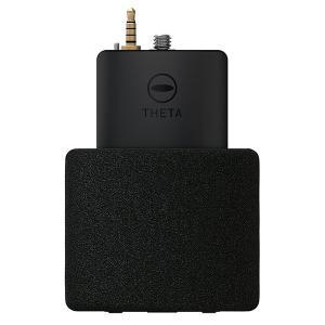 リコー TA-1 3Dマイクロフォン 【送料無料】 shasinyasan 06