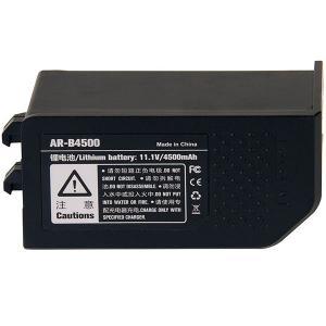 GODOX WITSTRO AR-B4500 バッテリー AR400用 受注生産|shasinyasan