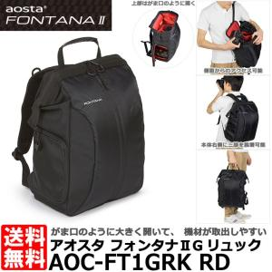 ケンコー・トキナー AOC-FT1GRK RD aosta フォンタナII Gリュック 【送料無料】|shasinyasan