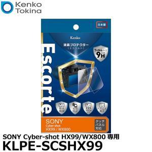 ●液晶プロテクターEscorte(エスコルト)は、史上最高硬度により、従来の機能を保ちながらこれまで...