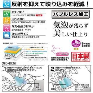 【メール便 送料無料】 ケンコー・トキナー KLP-CEOS90D 液晶プロテクター Canon EOS 90D/80D/70D専用 【即納】|shasinyasan|03