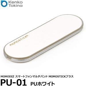 【メール便 送料無料】 ケンコー・トキナー PU-01 MOMODIZ スマートフォンマルチバンド ...