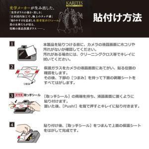 【メール便 送料無料】 ケンコー・トキナー KKG-CEOSM6 液晶保護ガラス KARITES Canon EOS M6/PowerShot G9X MarkII/G7X MarkII/G5X専用 【即納】|shasinyasan|02