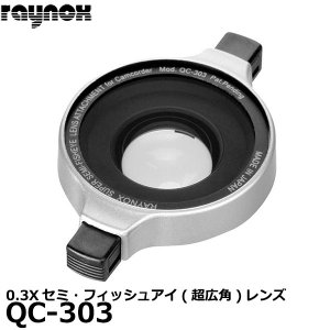 【メール便 送料無料】 レイノックス QC-303 セミフィッシュアイレンズ 【即納】|shasinyasan