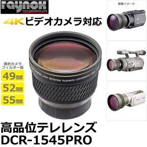 レイノックス DCR-1545PRO  高品位テレ(望遠)コンバージョンレンズ 1.54倍 【送料無料】 【即納】|shasinyasan