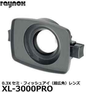 レイノックス XL-3000PRO セミ・フィッシュアイ(超広角)レンズ 0.3倍|shasinyasan