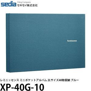 【メール便 送料無料】 セキセイ XP-40G-10 レミニッセンス ミニポケットアルバム 2Lサイズ40枚収納 ブルー 【即納】|shasinyasan
