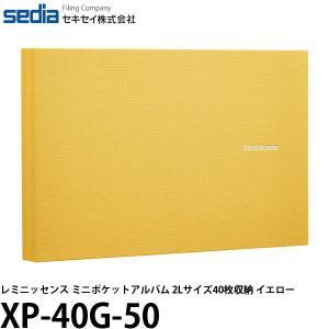 【メール便 送料無料】 セキセイ XP-40G-50 レミニッセンス ミニポケットアルバム 2Lサイズ40枚収納 イエロー|shasinyasan