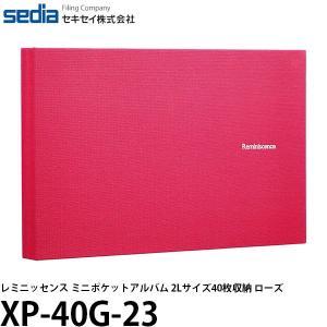 【メール便 送料無料】 セキセイ XP-40G-23 レミニッセンス ミニポケットアルバム 2Lサイズ40枚収納 ローズ 【即納】|shasinyasan