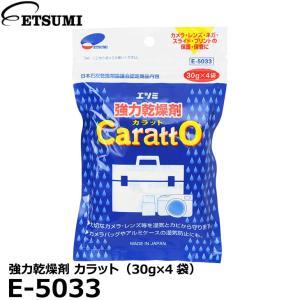 【メール便 送料無料】 エツミ E-5033 カラット 【即納】|shasinyasan