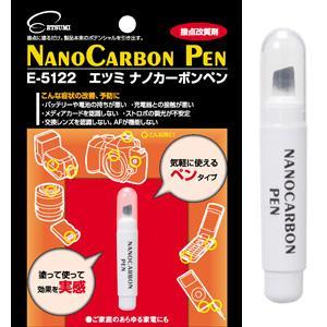 【メール便 送料無料】 エツミ E-5122 ナノカーボンペン 【即納】|shasinyasan