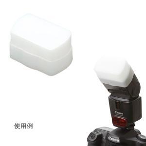 エツミ E-6187 ストロボディフューザー G4 【送料無料】|shasinyasan
