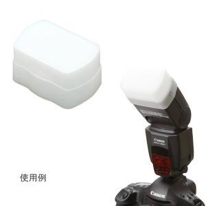 【メール便 送料無料】 エツミ E-6189 ストロボディフューザー G6|shasinyasan