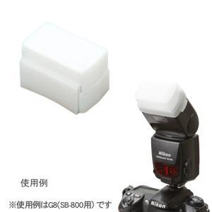 エツミ E-6191 ストロボディフューザー G9 【即納】|shasinyasan