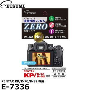 【メール便 送料無料】 エツミ E-7336 デジタルカメラ用液晶保護フィルム ZERO ペンタックス K-S2専用