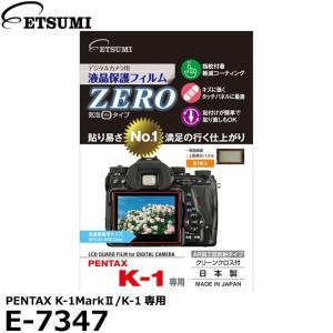 【メール便 送料無料】 エツミ E-7347 デジタルカメラ用液晶保護フィルムZERO ペンタックス K-1専用 【即納】