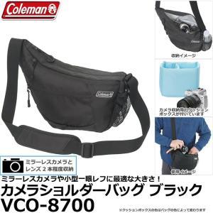 エツミ VCO-8700 コールマン カメラショルダーバッグ ブラック 【送料無料】 shasinyasan