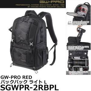 ハクバ SGWPR-2RBPL GW-PRO RED バックパック ライト L カメラバッグ 【送料無料】|shasinyasan