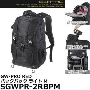 ハクバ SGWPR-2RBPM GW-PRO RED バックパック ライト M カメラバッグ 【送料無料】|shasinyasan